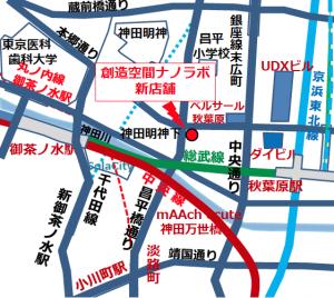 ナノラボ新店舗地図
